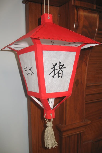 Art lesson watercolor chinese lanterns - Paper lantern paint color ...